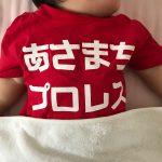 【2】寝る子は育つZZZzz